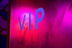 カードローンにもVIP待遇がある!VIPなカードローンは他と何が違う?