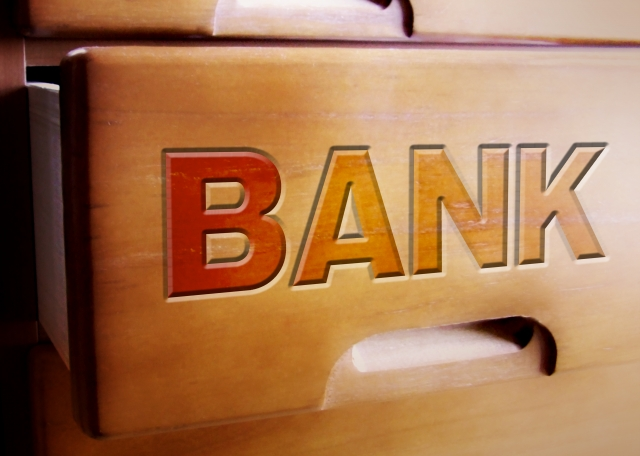 銀行カードローンの審査が厳しいといわれる3つの理由