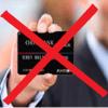 ローンカードなしで利用できる嬉しいサービスを取り入れる業者3選