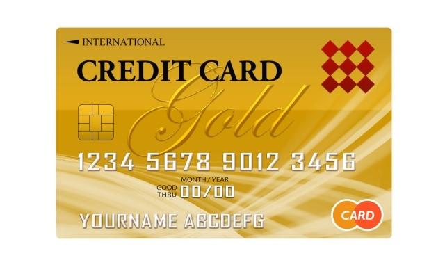 ゴールドカードを持ちたい!ゴールドカード審査通過のための条件は?