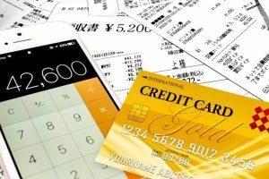 銀行のゴールドカードを持っていた場合、カードローン金利は優遇されるの?
