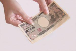 カードローン金利1%は返済額だとどのくらい?