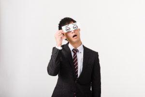 自営業・個人事業主の在籍確認はどのようにするの?