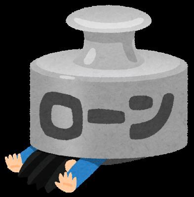 omori_lawn-jpg