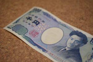 一万円以下の借入がしたいときはどうすれば良い?